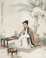 初唐四杰-骆宾王网上纪念馆