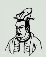 孝文帝-拓拔宏祭祀纪念馆