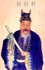 汾阳王-郭子仪网上纪念馆