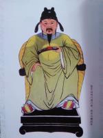 开闽王氏审邽公纪念馆