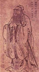 孔门七十二贤-公伯缭纪念馆
