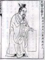 孔门七十二贤-公皙哀纪念馆