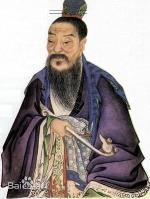唐朝宰相-魏征网上纪念馆