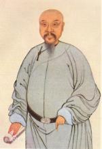 民族英雄-林则徐纪念馆