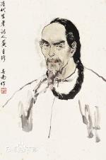 龚自珍-网上纪念馆
