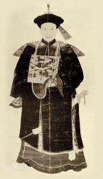 钮祜禄·和珅-纪念馆